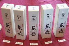 Auction Item-2